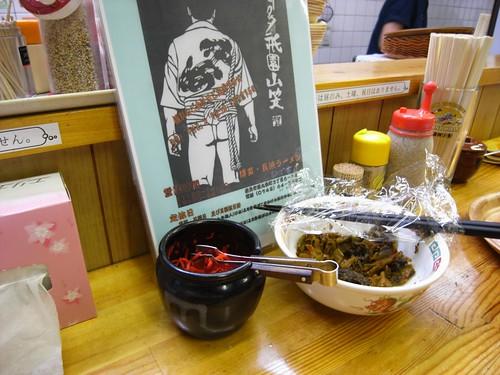 博多・長浜ラーメン『ひで常』-09