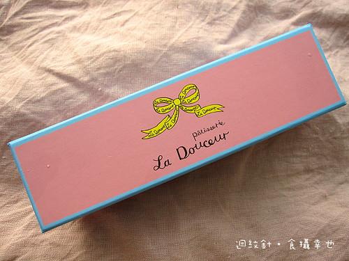 品悅糖macaron禮盒