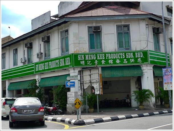 Sin Meng Kee Vegetarian Restaurant