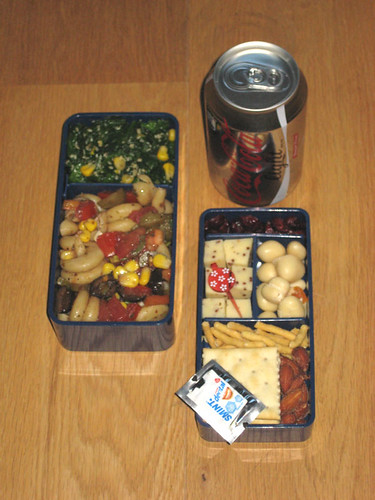 Bento  #32 on Flickr