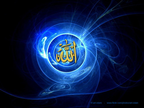 wallpaper allah. allah