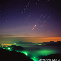 k55-01-08010382---------- (sunshine) Tags: taiwan                   120hasselblad sunshine