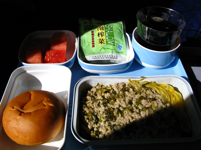 45 Air China A330 Lunch <acronym title=