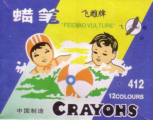 Crayons0001