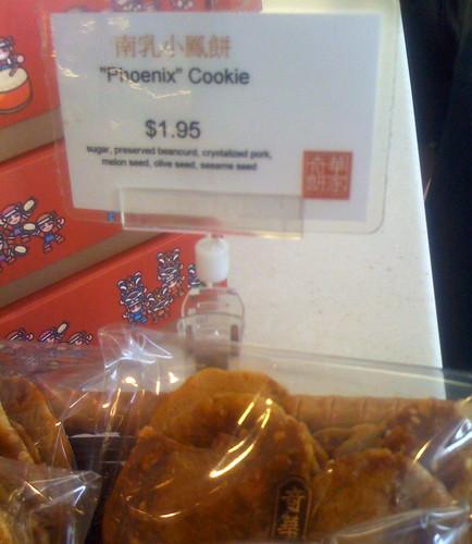 Phoenix Cookie