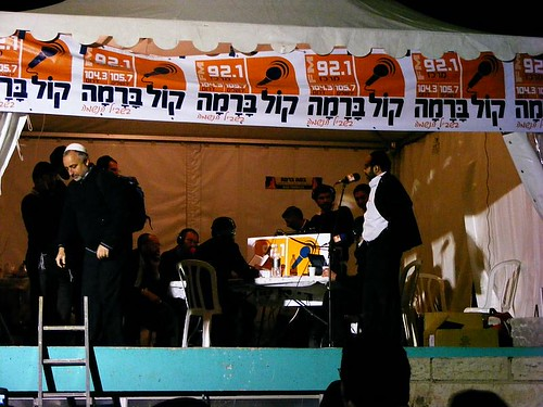 Lag B'Omer in Meron 2009