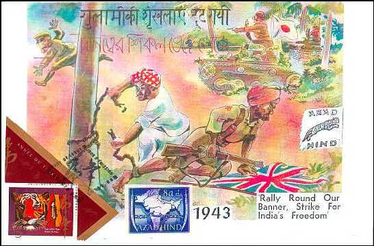 IndiaBose-AzadHindCard