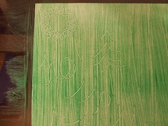 Paste Paper Tutorial