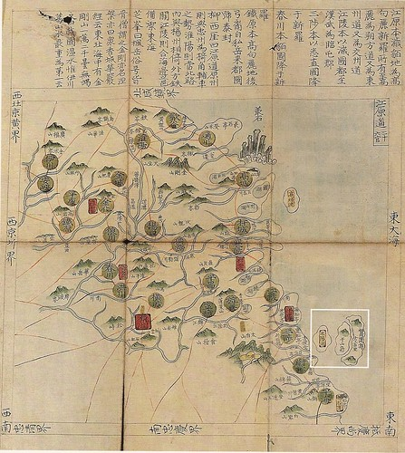 Mid 1700s - Haedong Chongdo - Gangwondo 1
