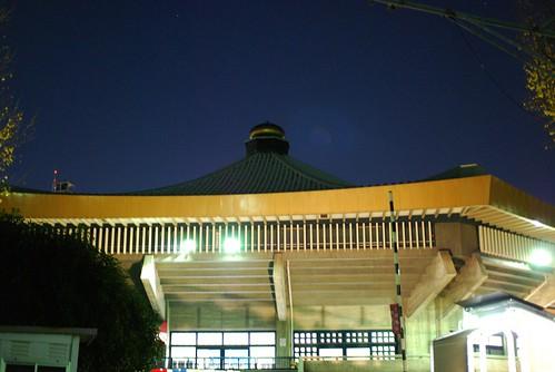 Nippon budoukan 03f 日本武道館.JPG