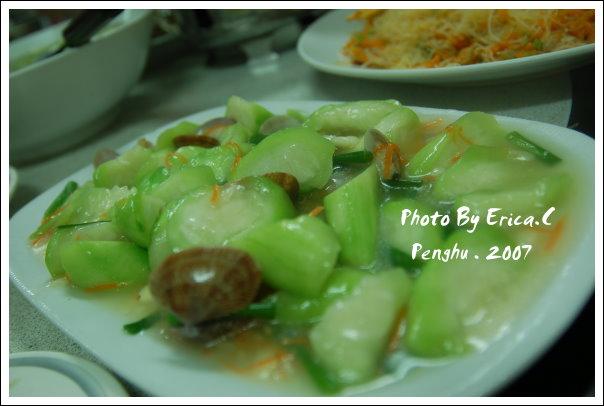澎湖海鮮大餐 (6)