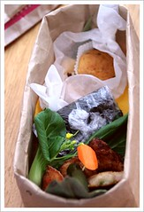 dinner pack for tennis night (p o n z u) Tags: japanese bento eco obento