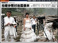 Unos novios afectados por el terremoto