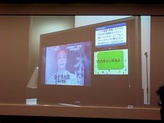近未来テレビ会議@SONY 30