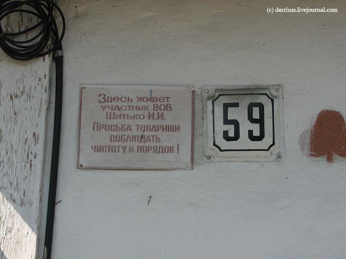 pinsk_156