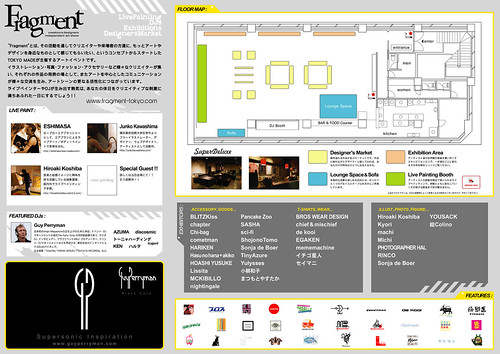 TokyoMade Independent Art Show『Fragment』