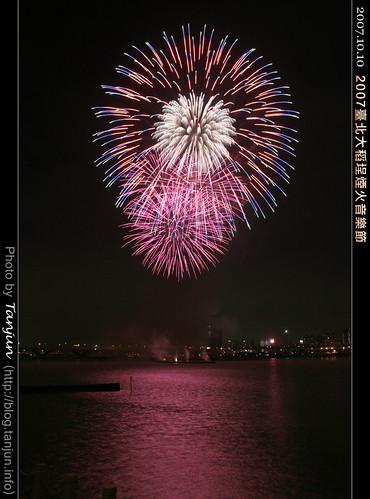 2007臺北大稻埕煙火音樂節