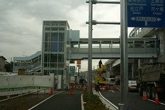 川和町駅跨線橋