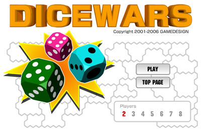 dicewars2