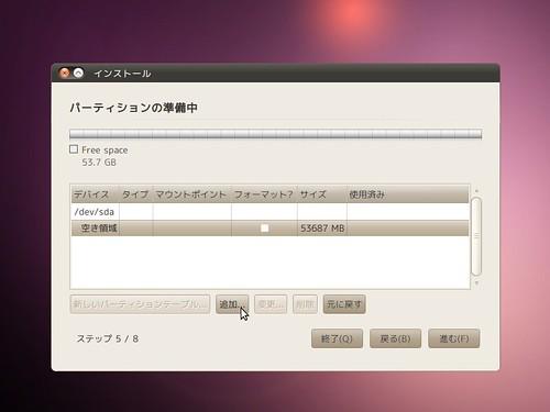 ubuntu10.04desktop_011