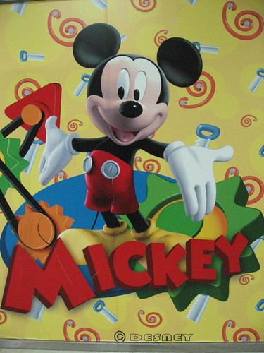 Fake China Mickey Disney