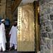 Chak Chak Entrance