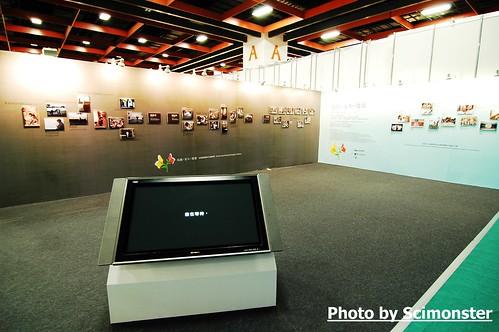 第十六屆台北國際書展5
