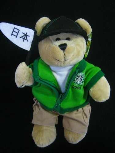 Cheer up!! JAPAN Bearista