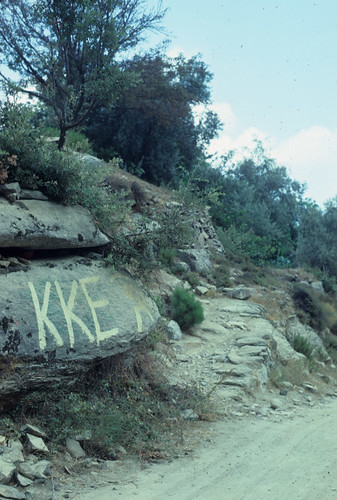 Ikaria Greece Communist Graffiti