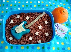 Boyfriend's request- guitar bento