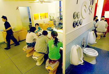 Modern Toilet en Taipei