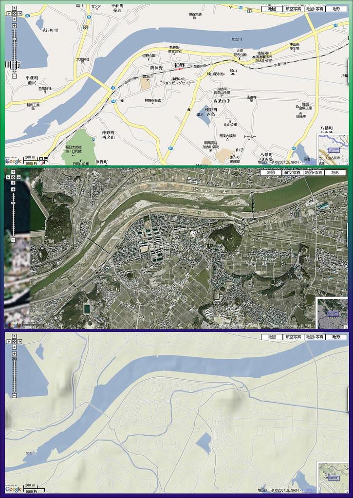 memo:Google Map 最大化表示地形対応 by SeaGate