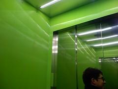 New Museum Elevator