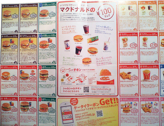 McDonald's coupon handout