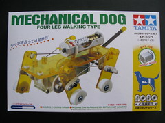 Mechanical Dog