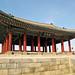 Dongjangdae (Yeonmudae)