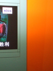 Kiss Radio (dese) Tags: uk england orange london colors television vertical wall composition restaurant tv asia chinatown colours britain londres monday londra farge komposisjon grosbritannien radiokiss desefoto