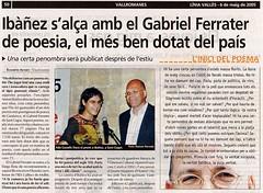 Premi Gabriel Ferrater 05