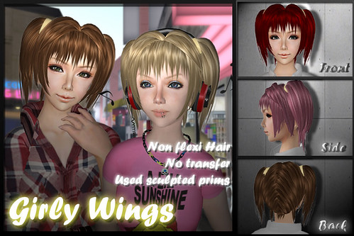 Girly Wings POP 768 x 512