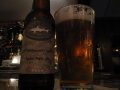 Dogfish Head India Pale Ale