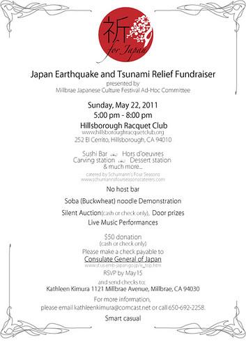 pray-for-japan-flyer