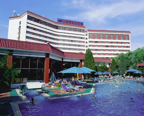シーアイティアイシー ホテル 北京 エアポート