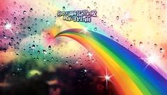 等待不再 (notdemon) Tags: art love nature rain photoshop asian design graphicdesign photo rainbow colorful graphic taiwan graph 2006 blingbling romance 台灣 魔 鮮艷 notdemon