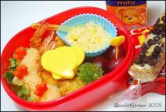 lunchbox-200208