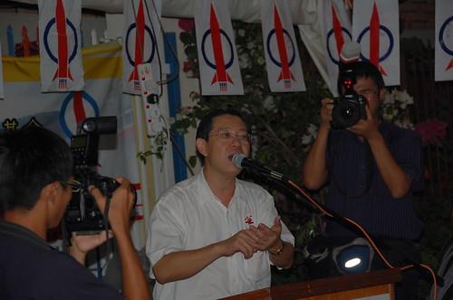 Lim guan eng, DAP