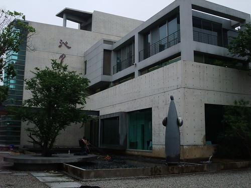 沁月女人身療館