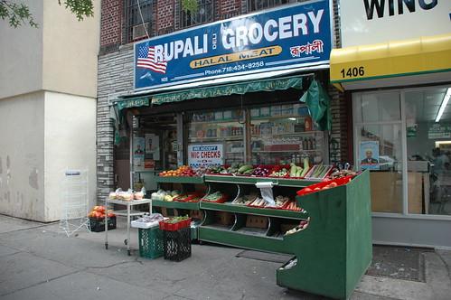 Rupali Grocery, 1408 Newkirk Avenue
