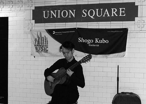 Shogo Kubo