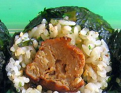 Rice bomb close-up