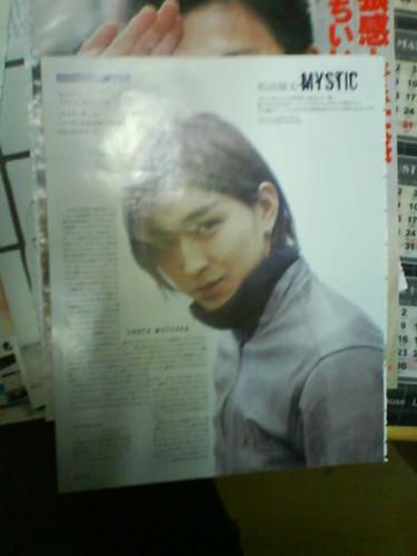 松田翔太 画像16
